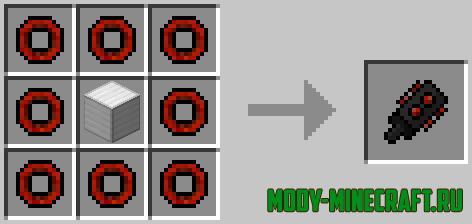 Скачать Мод Flan's Simple Parts Pack для Minecraft 1.12.2