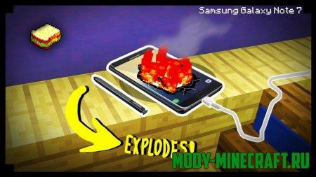 Мод на телефон для Minecraft