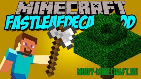 Мод FastLeafDecay для Minecraft 1.12.2