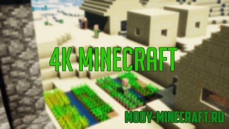 4K обои игры Minecraft