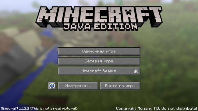 Java для Minecraft [Windows/macOS/Linux]